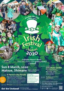 Irish Festival in Matsue 2020